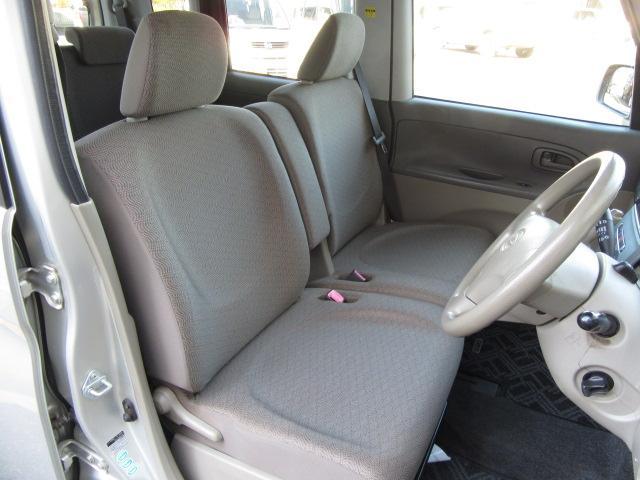 お車の詳細は、無料フリーダイヤル0066-9704-5544まで!