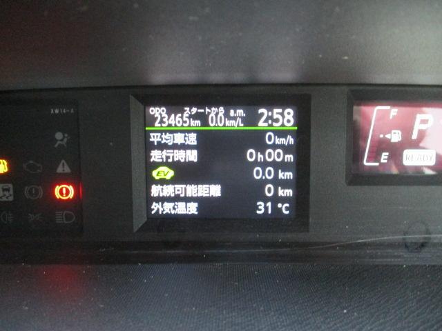 X-アーバン 純正9インチナビ Bカメラ ETC LED(10枚目)