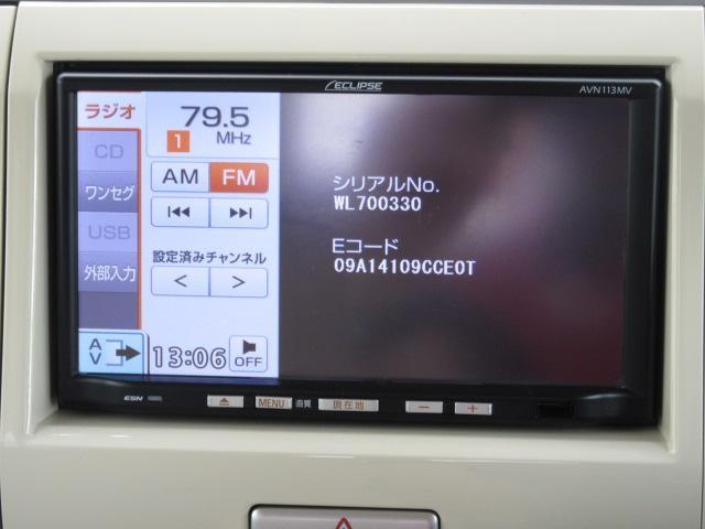 G ナビ ワンセグTV ETC アイドリングストップ(11枚目)