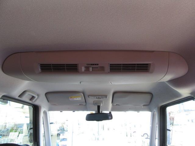 リヤシートの方へ、涼しい風を送ります。