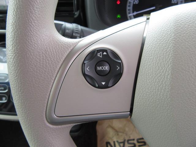 X フルセグナビ 両側電動スライドドア エマージェンシーブレーキ アラウンドビューモニター オートAC インテリキー オート格納ミラー SW付ステア 後席サーキュレーター BT・USB接続 CD再生(10枚目)
