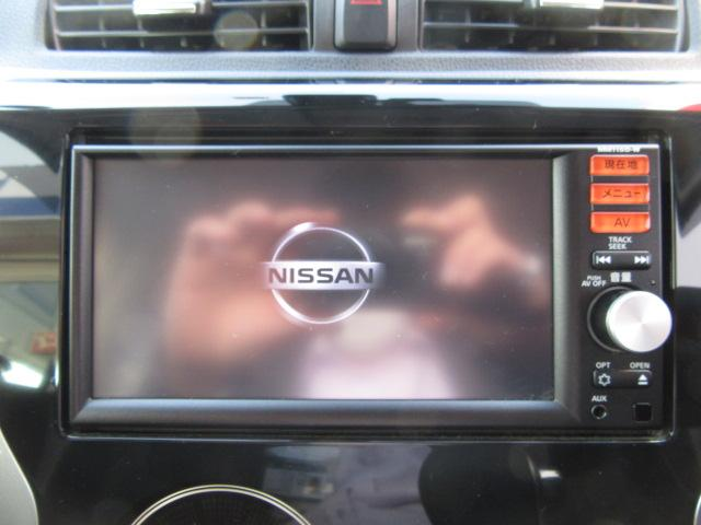 お出かけ時に欠かせないナビは流行りの純正SDナビ!CD再生機能やフルセグTV視聴・BT・AUX・USB接続と有能なナビです!