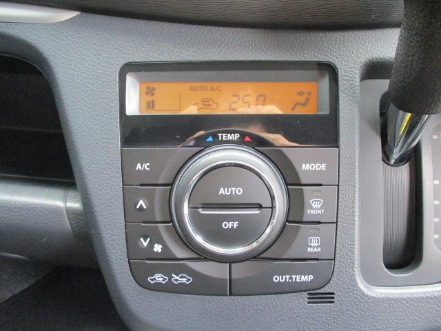 T フルセグナビ オート付HID&フォグ SW付革巻ハンドル オートAC キーレススタート オート格納ミラー ETC ウィンカーミラー 純エアロ&15AW CD・DVD再生 BT・USB接続(8枚目)