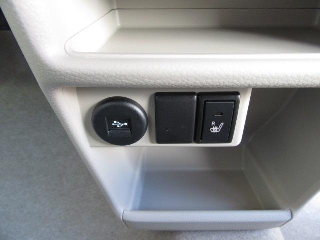 寒い日も安心なシートヒーターも運転席に装備しております!