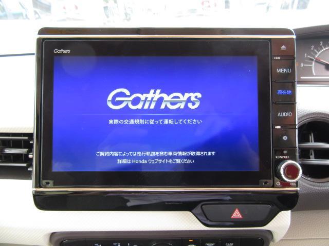 G・EXホンダセンシング 8型フルセグナビ オート付LED 左電動ドア 前後ドラレコ ETC2.0 オートAC CD・DVD・SD録音 USB D席暖シート オート格納ミラー ウィンカーミラー ステアSW レーダークルーズ(4枚目)