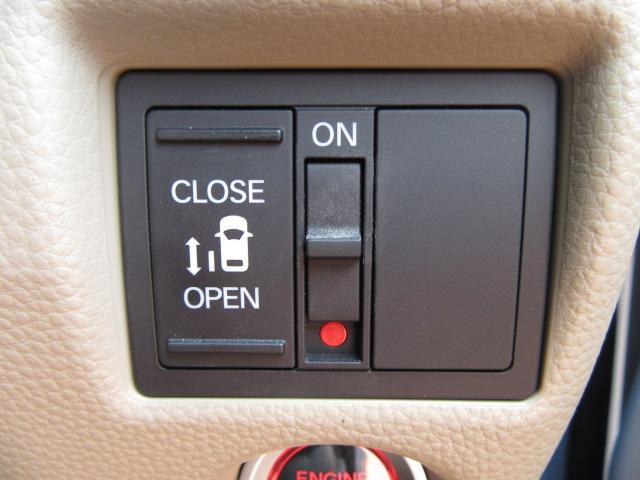 G・EXホンダセンシング 8型フルセグナビ オート付LED 左電動ドア 前後ドラレコ ETC2.0 オートAC CD・DVD・SD録音 USB D席暖シート オート格納ミラー ウィンカーミラー ステアSW レーダークルーズ(6枚目)