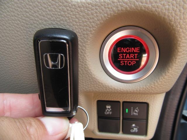 G・EXホンダセンシング 8型フルセグナビ オート付LED 左電動ドア 前後ドラレコ ETC2.0 オートAC CD・DVD・SD録音 USB D席暖シート オート格納ミラー ウィンカーミラー ステアSW レーダークルーズ(7枚目)