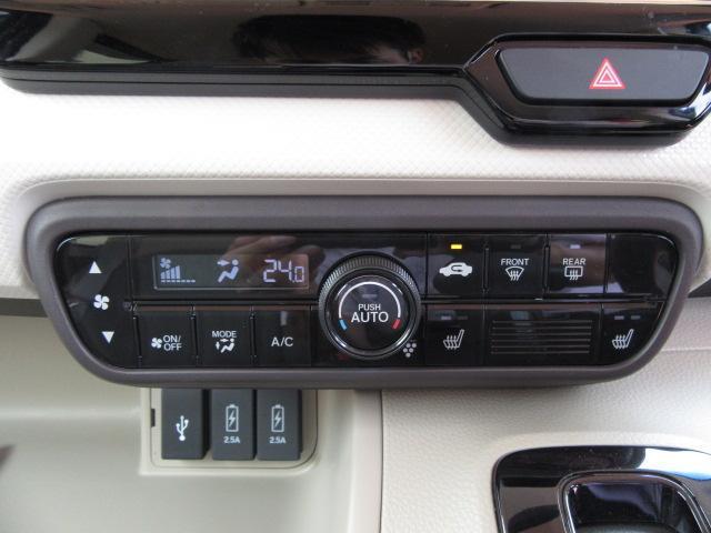 G・EXホンダセンシング 8型フルセグナビ オート付LED 左電動ドア 前後ドラレコ ETC2.0 オートAC CD・DVD・SD録音 USB D席暖シート オート格納ミラー ウィンカーミラー ステアSW レーダークルーズ(12枚目)