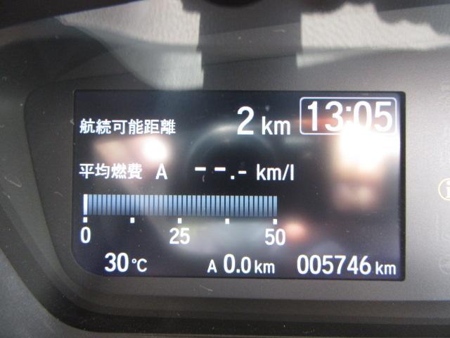 G・EXホンダセンシング 8型フルセグナビ オート付LED 左電動ドア 前後ドラレコ ETC2.0 オートAC CD・DVD・SD録音 USB D席暖シート オート格納ミラー ウィンカーミラー ステアSW レーダークルーズ(17枚目)