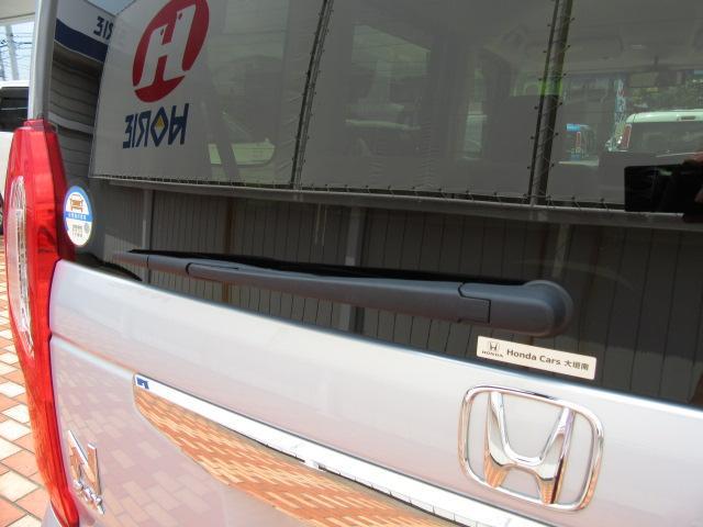 G・EXホンダセンシング 8型フルセグナビ オート付LED 左電動ドア 前後ドラレコ ETC2.0 オートAC CD・DVD・SD録音 USB D席暖シート オート格納ミラー ウィンカーミラー ステアSW レーダークルーズ(22枚目)