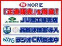 G スマートキー 社外ナビ フルセグ CD・DVD再生 ライトレベライザー セキュリティ(2枚目)