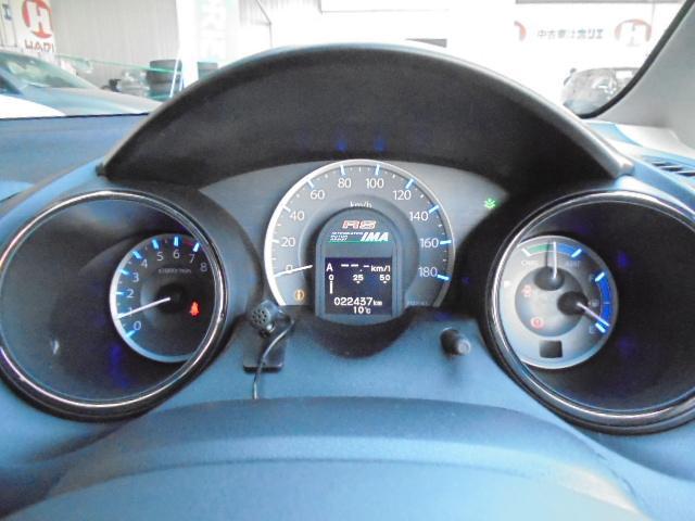 ホンダ フィットハイブリッド RS ファインスタイル 地デジメモリーナビ スマートキー