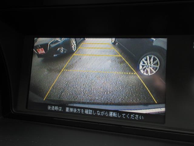 ホンダ エリシオン VGエアロHDDナビPKG フルセグ Bカメラ 両側電動ドア