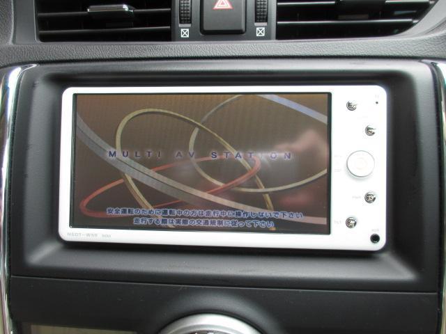 250G リラックスセレクション 地デジナビ Bカメラ(3枚目)