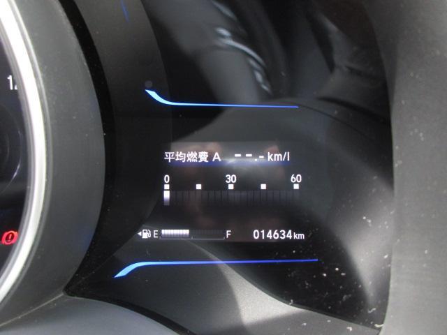 Lパッケージ フルセグ8型ナビ CTBA Fリップ ETC(11枚目)