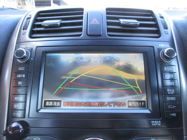 G フルセグHDDナビ Bカメラ HIDライト ETC(12枚目)