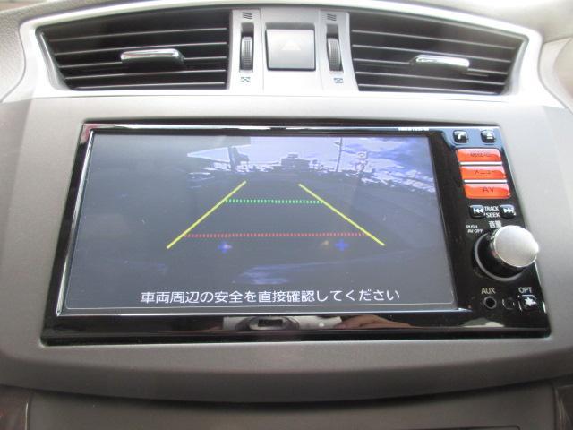 G フルセグナビ HIDライト バックカメラ ETC(9枚目)