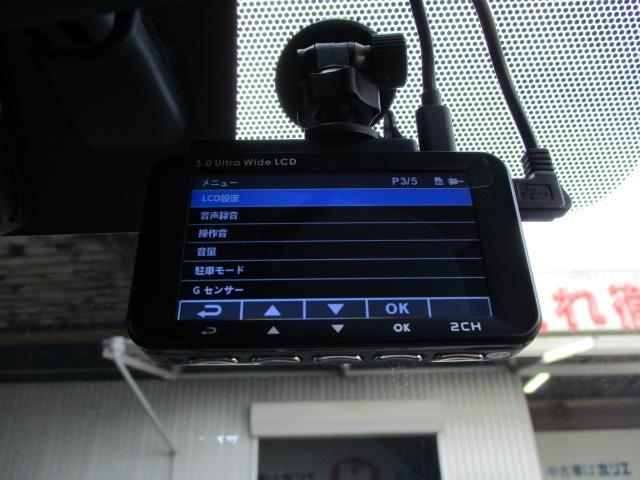 X フルセグナビ Bカメラ エマージェンシーブレーキ LDW オートライト SW付ハンドル ETC コーナーソナー 前後ドラレコ インテリキー ウィンカーミラー(8枚目)