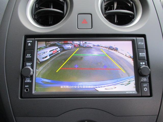 X フルセグナビ Bカメラ エマージェンシーブレーキ LDW オートライト SW付ハンドル ETC コーナーソナー 前後ドラレコ インテリキー ウィンカーミラー(10枚目)