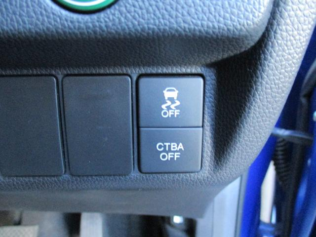 15X・Lパッケージ フルセグインターナビ あんしんPKG クルコン ハーフレザーシート スマートキー オート付LED&フォグ シェードガラス ビルトインETC CTBA 8エアバッグ Bカメラ(6枚目)