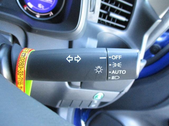 15X・Lパッケージ フルセグインターナビ あんしんPKG クルコン ハーフレザーシート スマートキー オート付LED&フォグ シェードガラス ビルトインETC CTBA 8エアバッグ Bカメラ(11枚目)