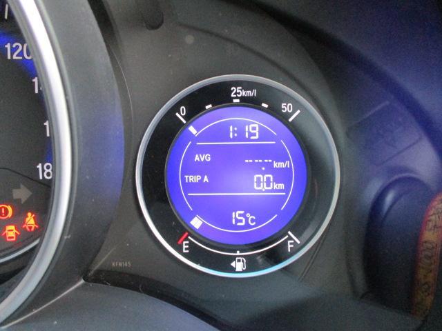 13G・Sパッケージ SDナビ あんしんPKG CTBA オート付LED&フォグ 純エアロ&15AW スマートキー ETC 8エアバッグ SW付ハンドル i-STOP オートAC Bカメラ(12枚目)