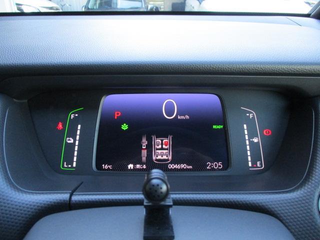 e:HEVベーシック フルセグナビ スマートキー オート付LEDライト 前後ドライブレコーダー 8エアバッグ 横滑り防止 ライトレベライザー オートエアコン ドアバイザー(18枚目)