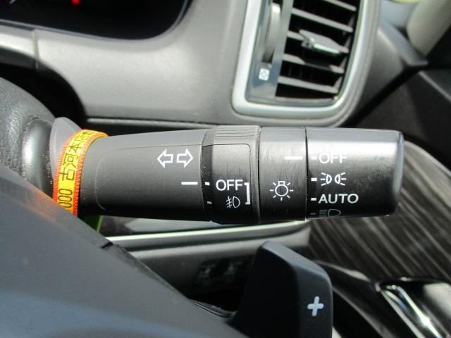 アブソルート・EX インターナビ 両側電動ドア CTBA 半革シート パドルシフト クルコン SW付革巻ステア オート付LED&フォグ 純エアロ&18AW ETC Bカメラ(11枚目)