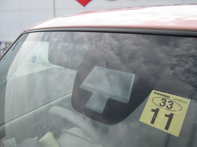衝突被害軽減ブレーキが装備されています。安心安全をアシスト致します。