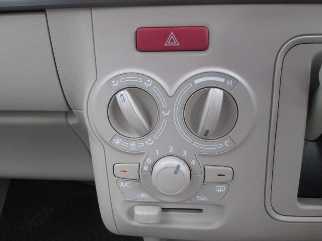 快適エアコンが標準装備。
