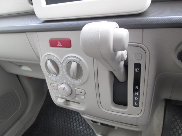 コチラの車両はCVT車です。