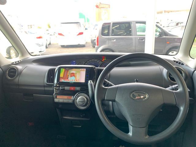 当店のお車は、内装もルームクリーニング済みで清潔です!!是非、実車をご覧になってください!!