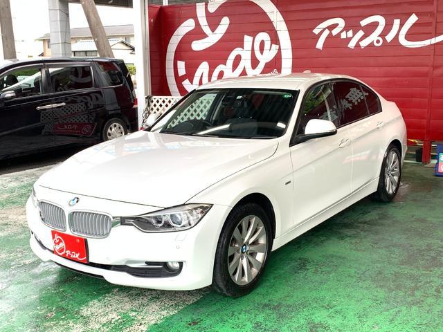「BMW」「3シリーズ」「セダン」「茨城県」の中古車7