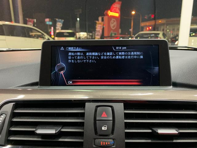 「BMW」「3シリーズ」「セダン」「茨城県」の中古車10