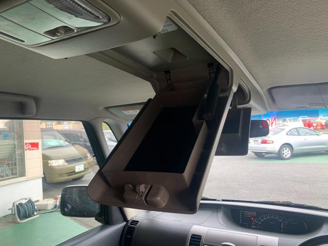 カスタムVS キーフリーシステム スマキー ベンチS 盗難防止システム ABS オートエアコン(33枚目)