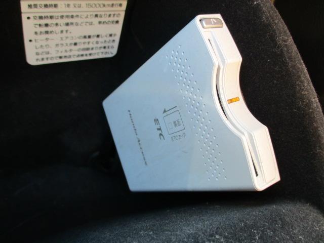 ホンダ オデッセイ アブソルート 純正HDDナビ バックカメラ ETC