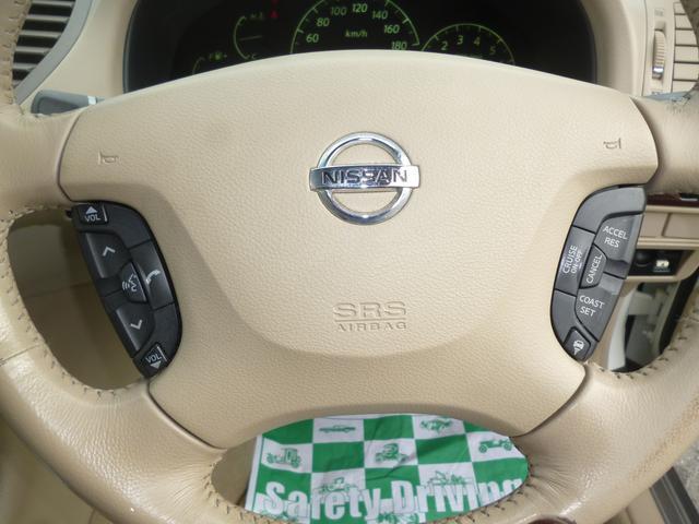 日産 シーマ 450XV