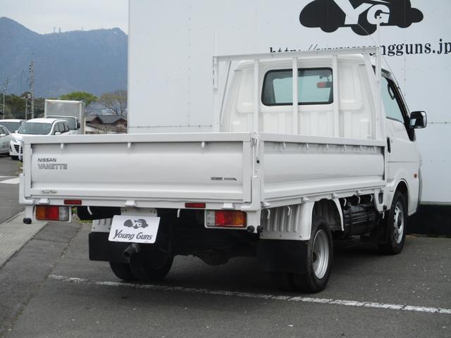 平ボディ 後輪Wタイヤ 1トン積載 ガソリン車(8枚目)