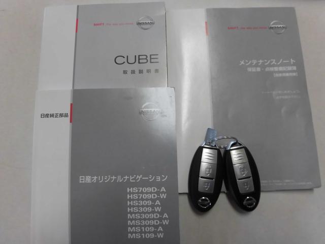 日産 キューブ 15X Vセレクション ワンオーナー ナビ 禁煙車