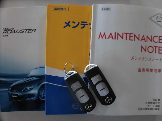 マツダ ロードスター RS RHT 最終型 6速 禁煙車