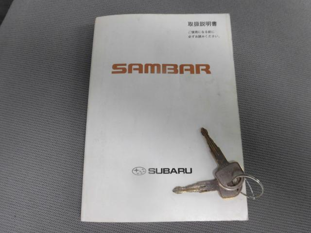 スバル サンバーバン VB オートマ パワステ CD付