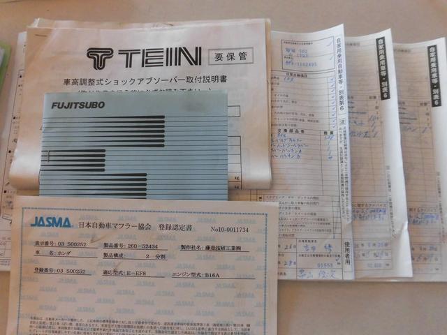ホンダ CR-X SiR レカロ 車高調 フジツボ タイベル済 ノーマルルーフ