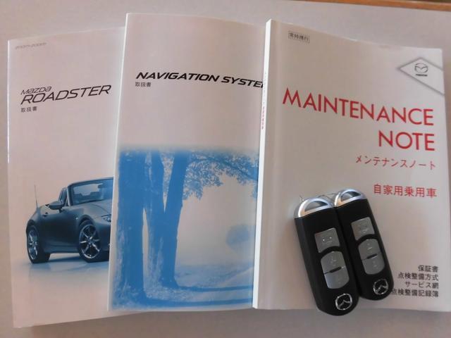 マツダ ロードスター Sスペシャルパッケージ ワンオーナー 18インチ 車高調