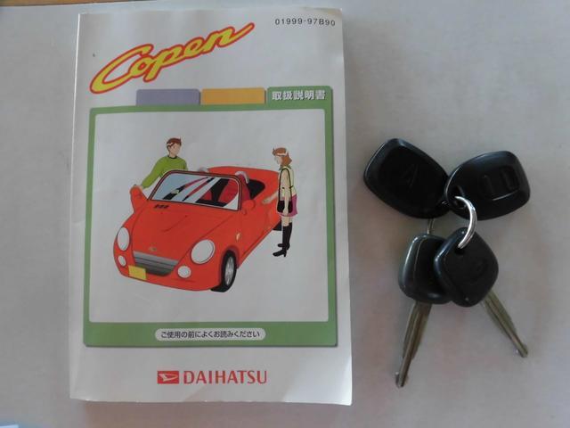 アクティブトップ ターボ アクティブトップ動作確認済 キーレス スペアキー CD 禁煙車(20枚目)