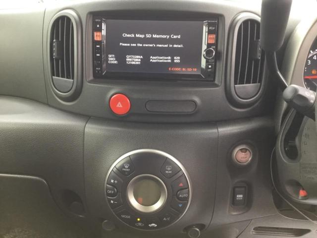 メーカー保証継承できないお車は自社無料保証をお付けいたします。