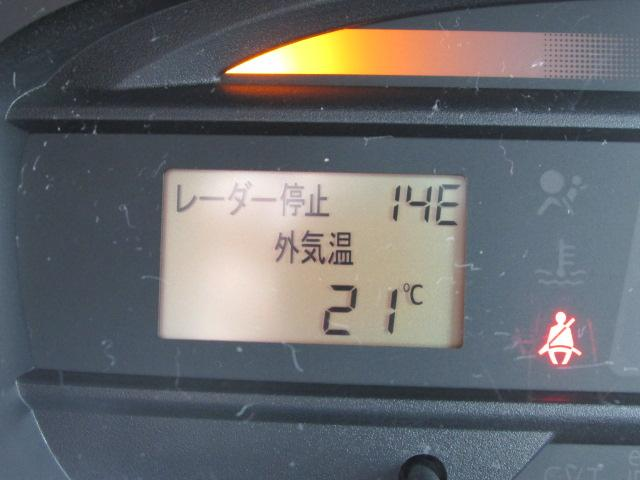 LスマートセレクションSA SDナビ キーレス(19枚目)