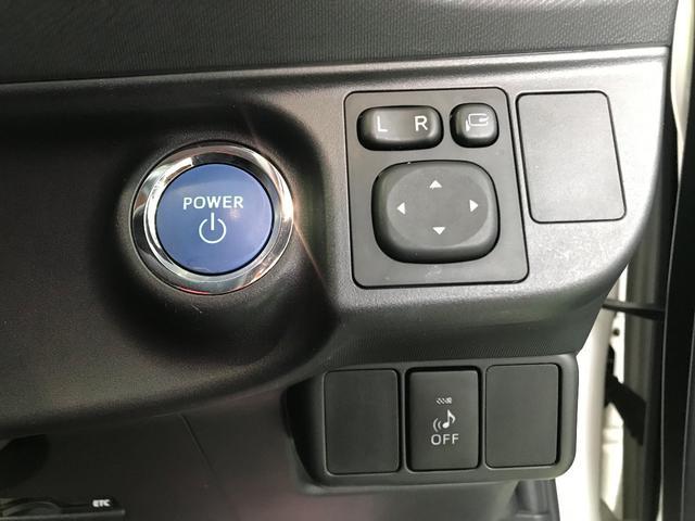 「トヨタ」「アクア」「コンパクトカー」「茨城県」の中古車17