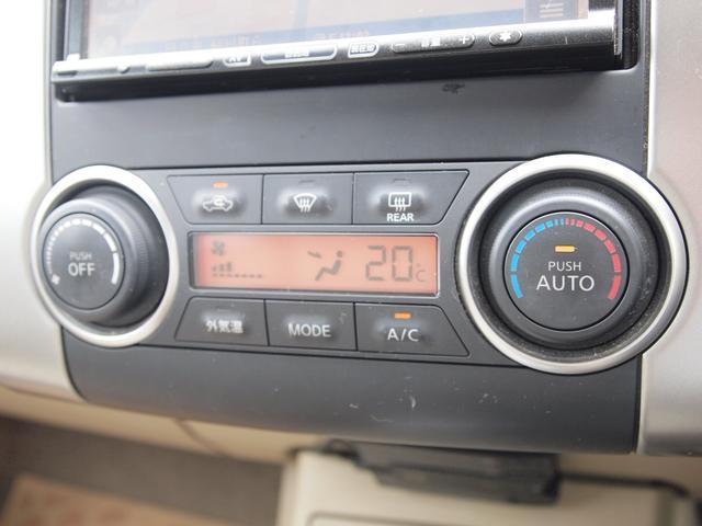 日産 ティーダ 15M バックカメラ スマートキー ETC コーナーセンサー