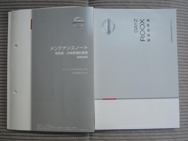 X エマージェンシーブレーキ 全方位カメラ 両側電動ドア(20枚目)