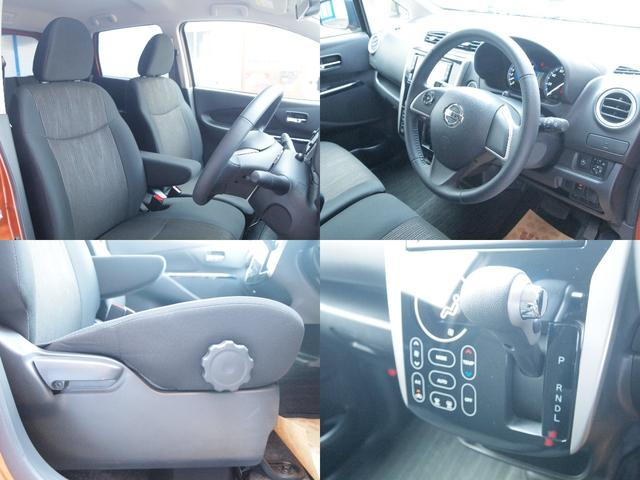 シートの上下調整で運転操作の視界を確保でき安全運転に貢献するシートリフター装備です。